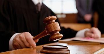 Суд впервые обязал гражданина РФ раскрыть свои криптовалютные активы