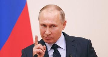 """Путин пообещал """"зачистить"""" помехи развитию экономики"""