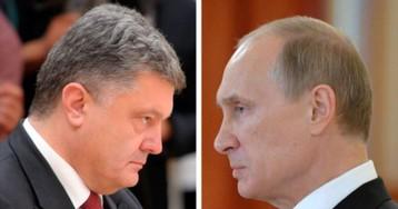 Порошенко и Путин обсудили миротворческую миссию и возврат незаконно удерживаемых украинцев