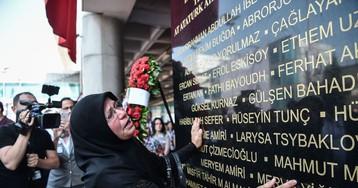 Erdogan's Fatal Blind Spot