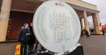 Москвичам предложили переименовать линии метро
