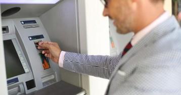 Операция повызволению карточки избанкомата