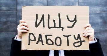 Страна скрытых безработных. Что не так с зарплатой в России