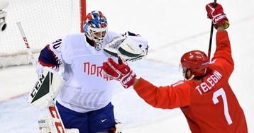 Россия вернулась в полуфинал Олимпиады спустя 12 лет. Кто порадовал Знарка с Норвегией