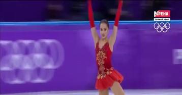 Первое золото фигуристки Алины Загитовой для российской сборной