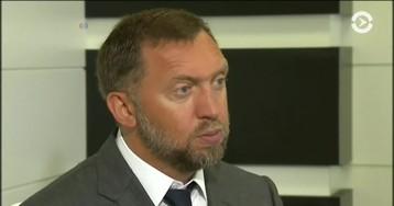 С 15 марта Олег Дерипаска больше не президент