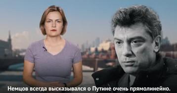 Что говорят о Путине другие кандидаты и что говорил о нем Борис Немцов