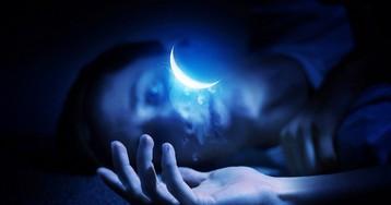 Как управлять своими сновидениями