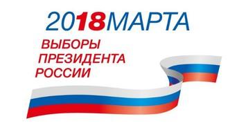 18.03.18 Воронеж. Белгород