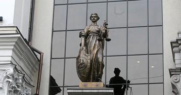 Верховный суд впервые рассмотрит дело о блокировке криптосайта