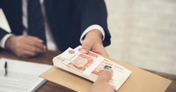 Росстат раскрыл зарплаты российских чиновников