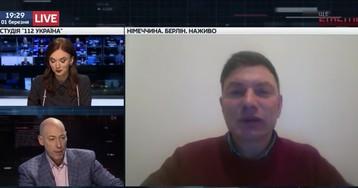 Украинские СМИ про ракету Путина