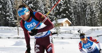 Шипулин и Юрлова-Перхт упустили медаль в смешанной эстафете