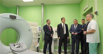 В Куйбышевском районе Самары открылся высокотехнологичный медицинский диагностический центр