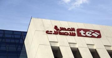 Египетский правительственный интернет-гигант распространяет скрытый майнер