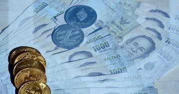 Тайланд предлагает ввести налог на прибыль от криптовалютных инвестиций