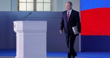 Послание президента: что говорят россияне