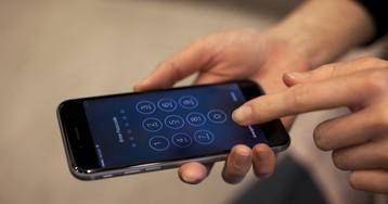 Российские спецслужбы закупают инструменты для взлома iPhone