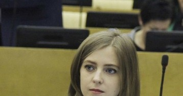 Поклонская потребовала снять Собчак с выборов из-за ее «предательства»