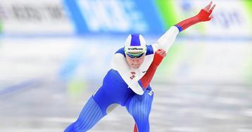 Российские конькобежки – обладательницы Кубка мира в командном спринте