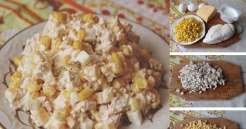 """Салат """"Сытный"""" с курицей: пошаговый фото рецепт"""