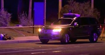 Под колесами беспилотного автомобиля Uber погибла велосипедистка