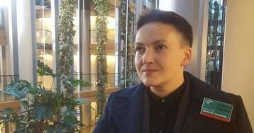 Надежда Савченко устроила троллинг года: что случилось с летчицей