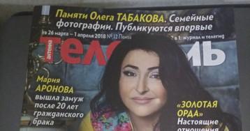 Признание, которым Лолита шокировала миллионы россиян