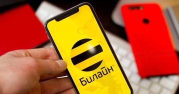Сотовый оператор «Билайн» в два раза ускорил мобильный интернет в России