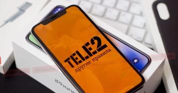 Сотовый оператор Tele2 сделал абсолютно всем своим абонентам щедрейший подарок