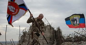 Подсчитана стоимость Донбасса и Крыма для Украины