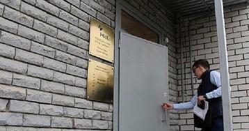 РФП до 2020 года должен помочь 85% обманутых вкладчиков татарстанских банков