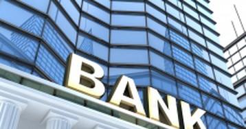 Forbes назвал Росбанк самым надежным российским банком
