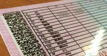 МВД: автоматическое продление водительских прав невозможно
