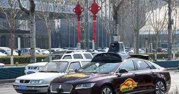 Baidu начнёт тестировать беспилотные автомобили в пригородах Пекина