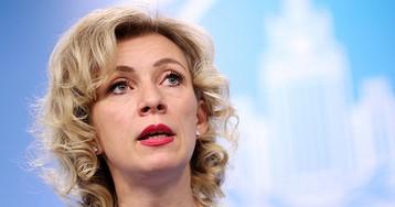 Захарова: Великобритания занимается черным пиаром в отношении России по делу Скрипаля