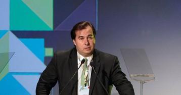 Wall Street May Not Get Dream Team Again in Brazil, Speaker Says