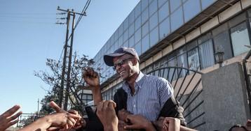 Ethiopia Arrests a Dozen Opposition Activists Over Flag Display