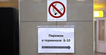 Крым в одной картинке