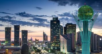 ЦБ Казахстана запустил продажу ценных бумаг на блокчейне