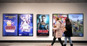 В Госдуме предложили размещать кинотеатры только на первых этажах ТЦ
