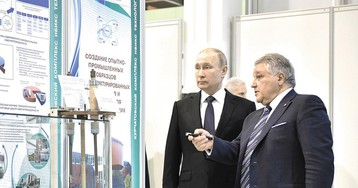Ученые задали Путину неприятные вопросы на встрече в Курчатовском институте