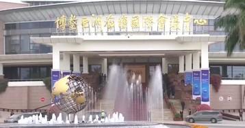 Пекин меняет правила игры