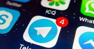 Журналисты пожаловались ЕСПЧ на блокировку Telegram