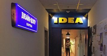Сбербанк-Технологии приглашает дизайнеров на стажировку