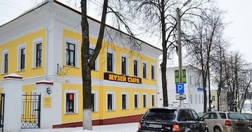 Уникальный музей сыра в Костроме.