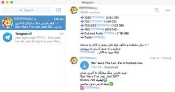 Denúncia: Telegram é conivente com a pirataria desenfreada em seu app de mensagens