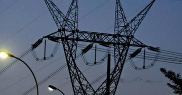 Eletrobras diz que greve não gera impactos nas unidades operacionais