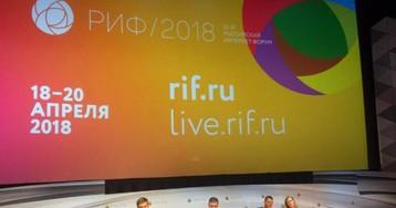 РИФ: Госдума активно рассматривает законопроекты о регулировании блокчейна