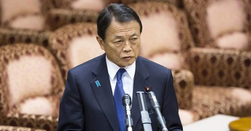 On Sexual Harassment Complaint, Japan's Aso Objects to Font Size